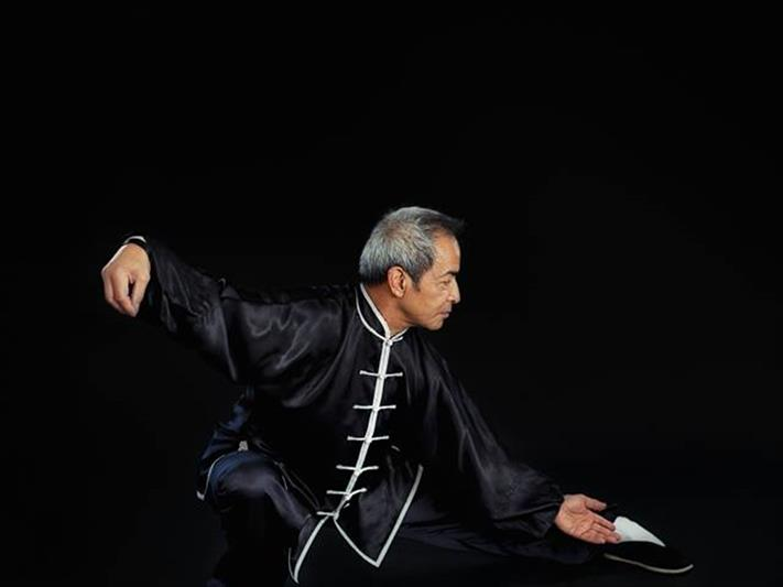 Tai Ji Quan at The Park